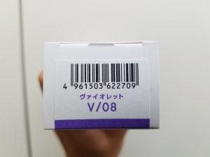 20161020_184653