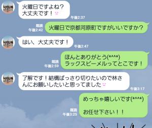 20161102_191505