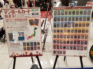 20161105_212953
