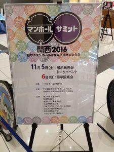20161105_213407