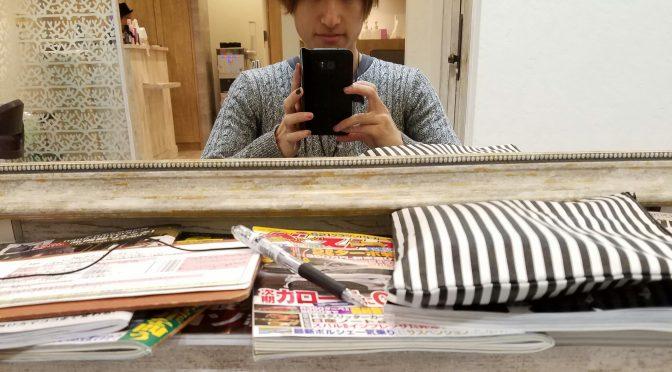 美容師って言わずに知らない美容室にカットに行って思った事!(名古屋駅前編)