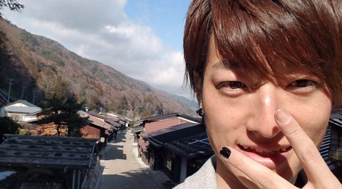 京都以外にもこんな和の所が!奈良井宿ご存知ですか?