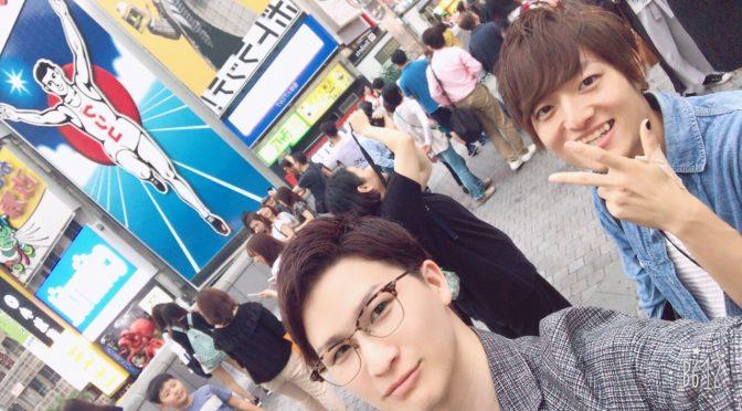 ダッチ~と大阪観光!!!大阪と言えば…たこ焼き、グリコ、スイーツ笑