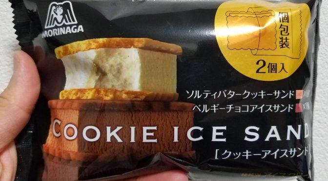 クッキーアイスサンド♪