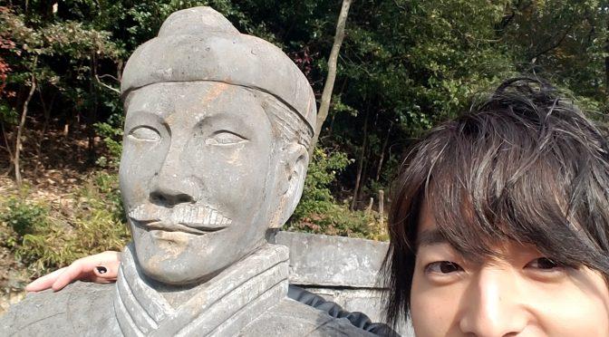 太陽公園 石エリア編♪キングダム好きにはたまりません(^^♪