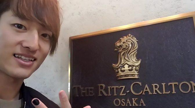 リッツカールトン大阪でセレブランチ♪世界が違った!接客面で学べる所がたくさんあった!!!