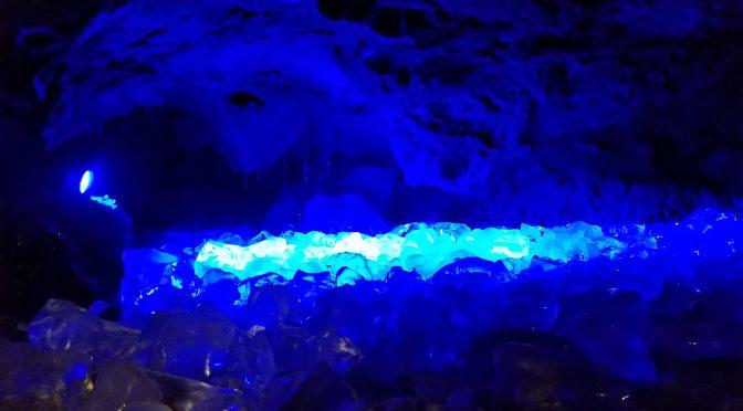 山梨の旅②!!!  富岳風穴、鳴沢氷穴のはしご編♪