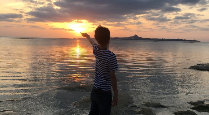 やはり沖縄は最高でした!!!一泊二日の弾丸ツアー!!一日目♪