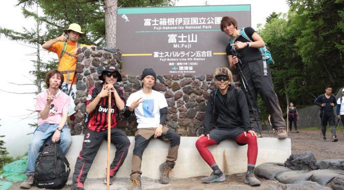 詰め込みすぎた弾丸富士登山。二時間睡眠、ウェイクボード、名物観光、富士急、弾丸登山。。。人間は強いと思った旅。。。